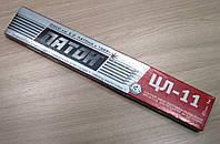Электроды ЦЛ-11 Патон (d=3mm)