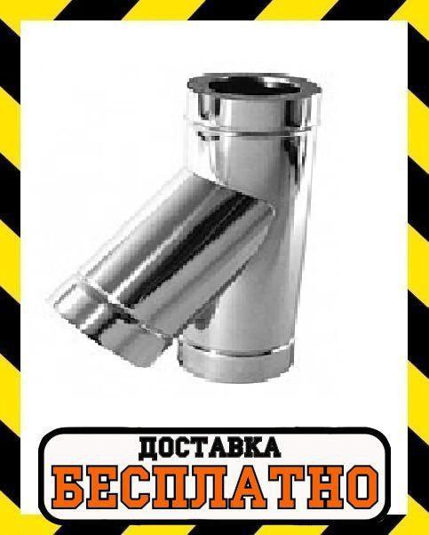 Трійник термо 45 нерж/оц Версія Люкс товщина 0.6 мм