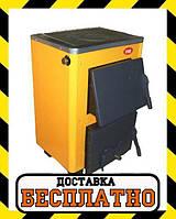 Твердотопливный котёл Огонек с плитой КОТВ-12 кВт