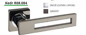 Дверная ручка NEW KEDR R 08.084