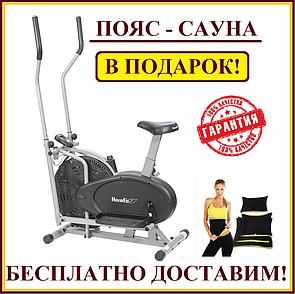 Эллипсоид 2в1 орбитрек и велотренажер для дома HouseFit HB 8169S