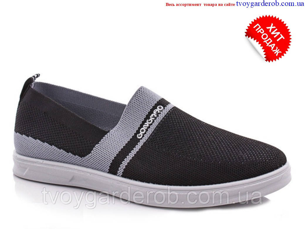 Стильні чоловічі кросівки LiBang р41-45 (код 6838-00)