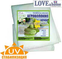 Агроволокно біле в пакетах, щільність 17г/м2, ширина 1,6 м. довжина 10м.