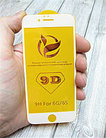 Защитное стекло для iPhone 6 / 6s D9 0.3mm с белой рамкой. Premium качество!, фото 1