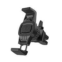 Автодержатель для телефона Hoco Platinum Sharp Outlet черный (CA38)
