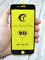Защитное стекло для iPhone 7plus / 8plus  D9 0.3mm с черной рамкой. Premium качество!, фото 1