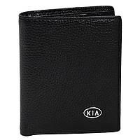 Бумажник двойного сложения с логотипом KIA (КИА)