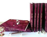 """""""Мантра сексуальности"""" - книга-тренинг для женщин с заданиями и практиками на каждый день, фото 1"""