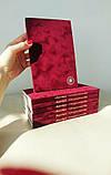 """""""Мантра сексуальности"""" - книга-тренинг для женщин с заданиями и практиками на каждый день, фото 2"""