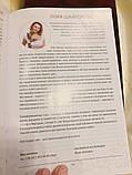 """""""Мантра сексуальности"""" - книга-тренинг для женщин с заданиями и практиками на каждый день, фото 4"""