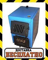 Твердотопливный котел Огонек КОТВ-18 кВт. Увеличена камера, фото 1