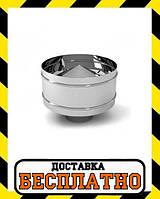 Волпер из нержавейки Вент устрой 0.6 мм, фото 1