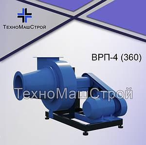 Вентилятор радиальный пылевой ВРП-4 (360)