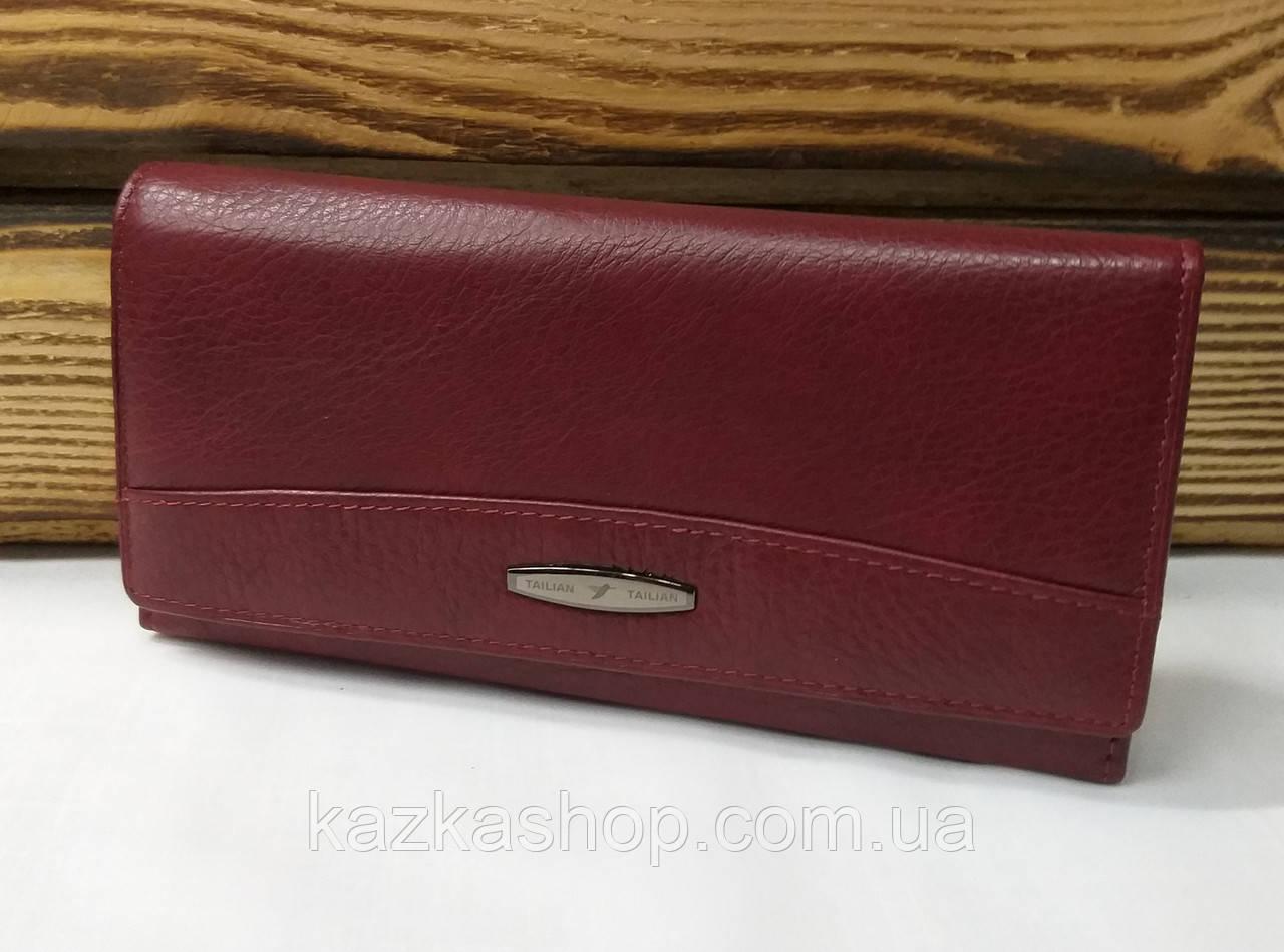 Женский кошелек из натуральной кожи темно-красного цвета, складной на кнопке, для 5 карточек