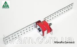 Звукоизолирующие крепления Vibrofix Connect