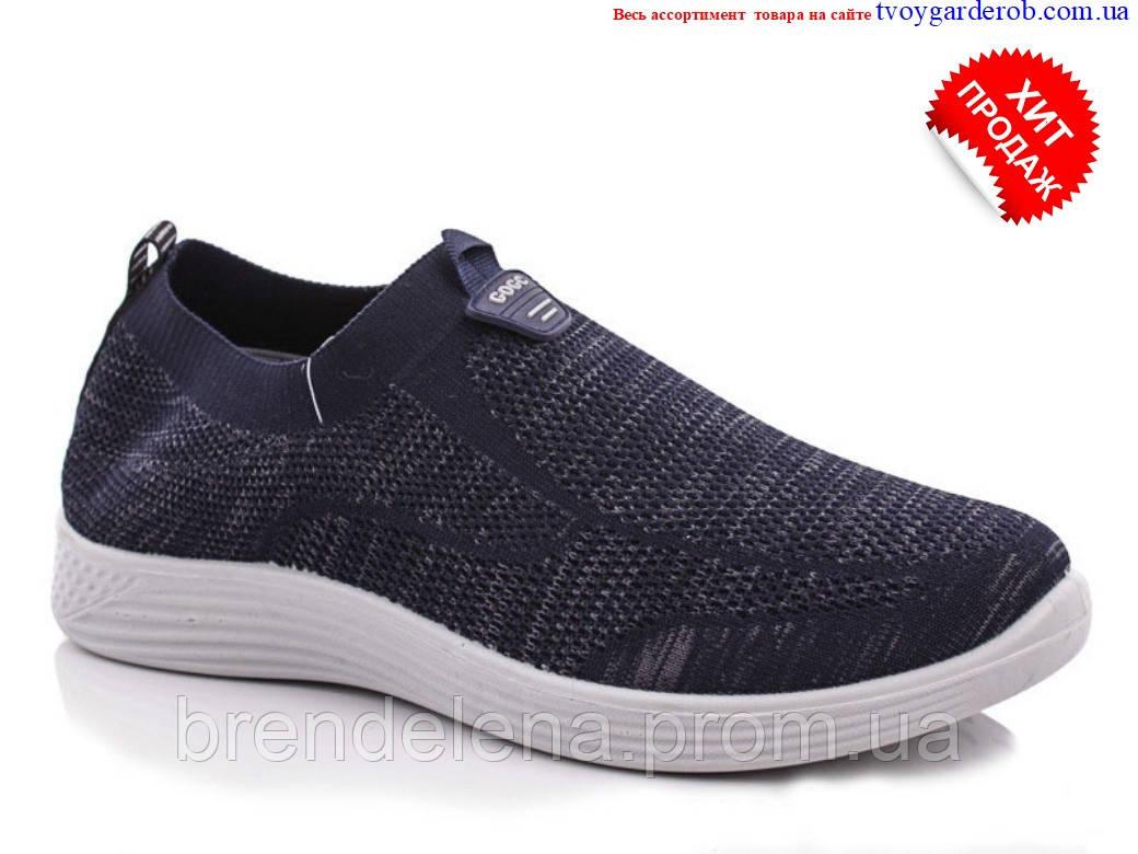 Стильные мужские кроссовки LiBang р41-44 (код 6858-00)