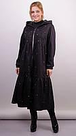 Плащ длинный Аннет жемчуг черный большого размера, р 56-60, фото 1