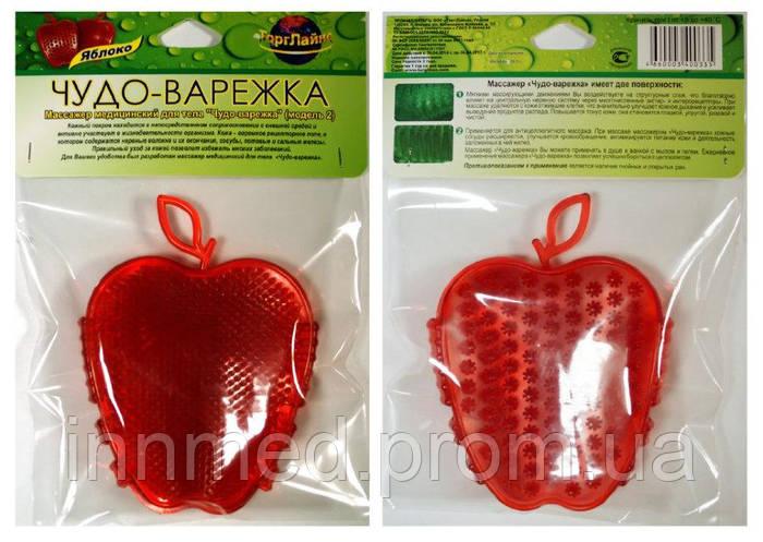 Чудо варежка яблоко массажер вакуумный упаковщик предназначен