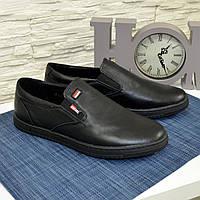 Туфли-мокасины мужские кожаные. В наличии 42,43 размеры