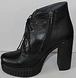 Ботинки демисезонные женские на каблуке от производителя модель НИК236, фото 3