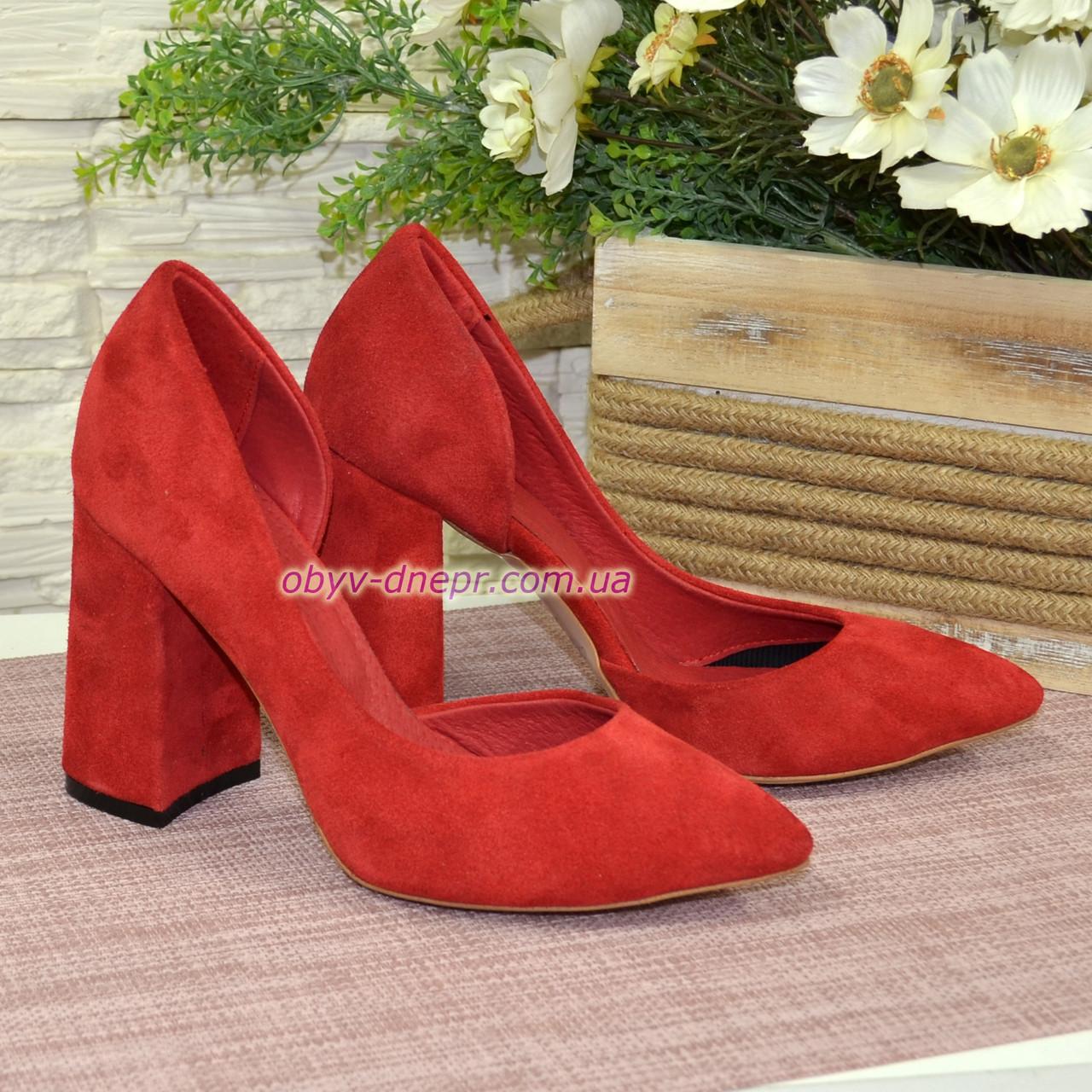 Туфлі жіночі замшеві на стійкому каблуці