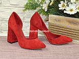Туфлі жіночі замшеві на стійкому каблуці, фото 4