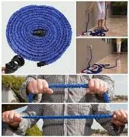 Шланг для полива xhose  30 метров