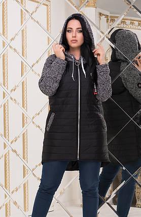 """Демисезонная куртка на молнии """"Melange"""", фото 2"""