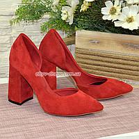Туфли женские замшевые на устойчивом каблуке. 36 размер