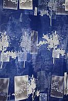 Темно -синяя со стальным рисунком
