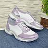 Стильные женские кожаные кроссовки на шнуровке, фото 3