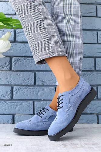 d2aebdc55 Женские синие туфли Оксфорды Броги из натуральной замши на шнурках 41р:  продажа, цена в Киеве. туфли женские от