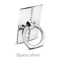 Кольцо-подставка/попсокет для телефона «Lady style» со стразами в серебристом цвете