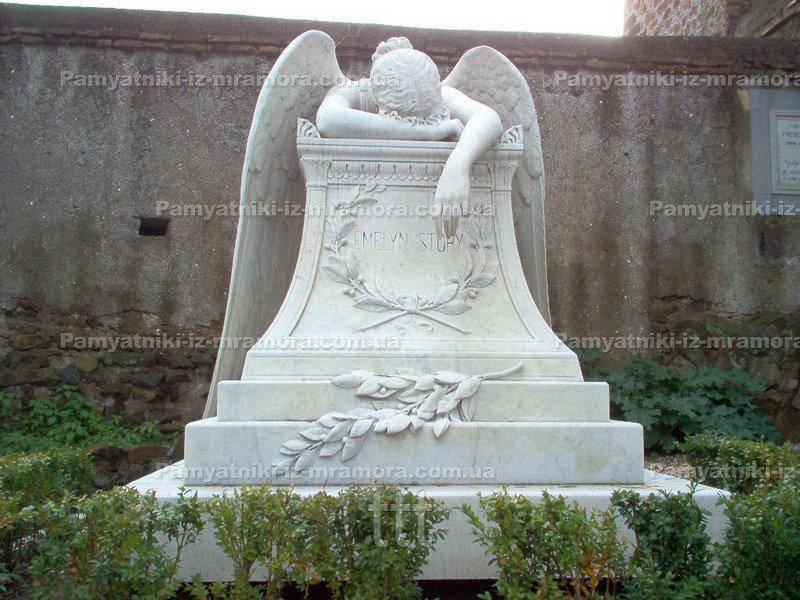 Скорбящий ангел № 9