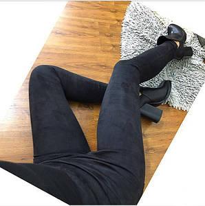 Модные замшевые леггинсы повседневные облегающего силуэта 44, Темно Синий