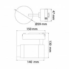 """Светильник трековый """"MONACO-15"""" 15W 4200K (c фокусировкой) черный, белый, фото 2"""