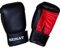 Перчатки боксерские 1550 (8 унций)