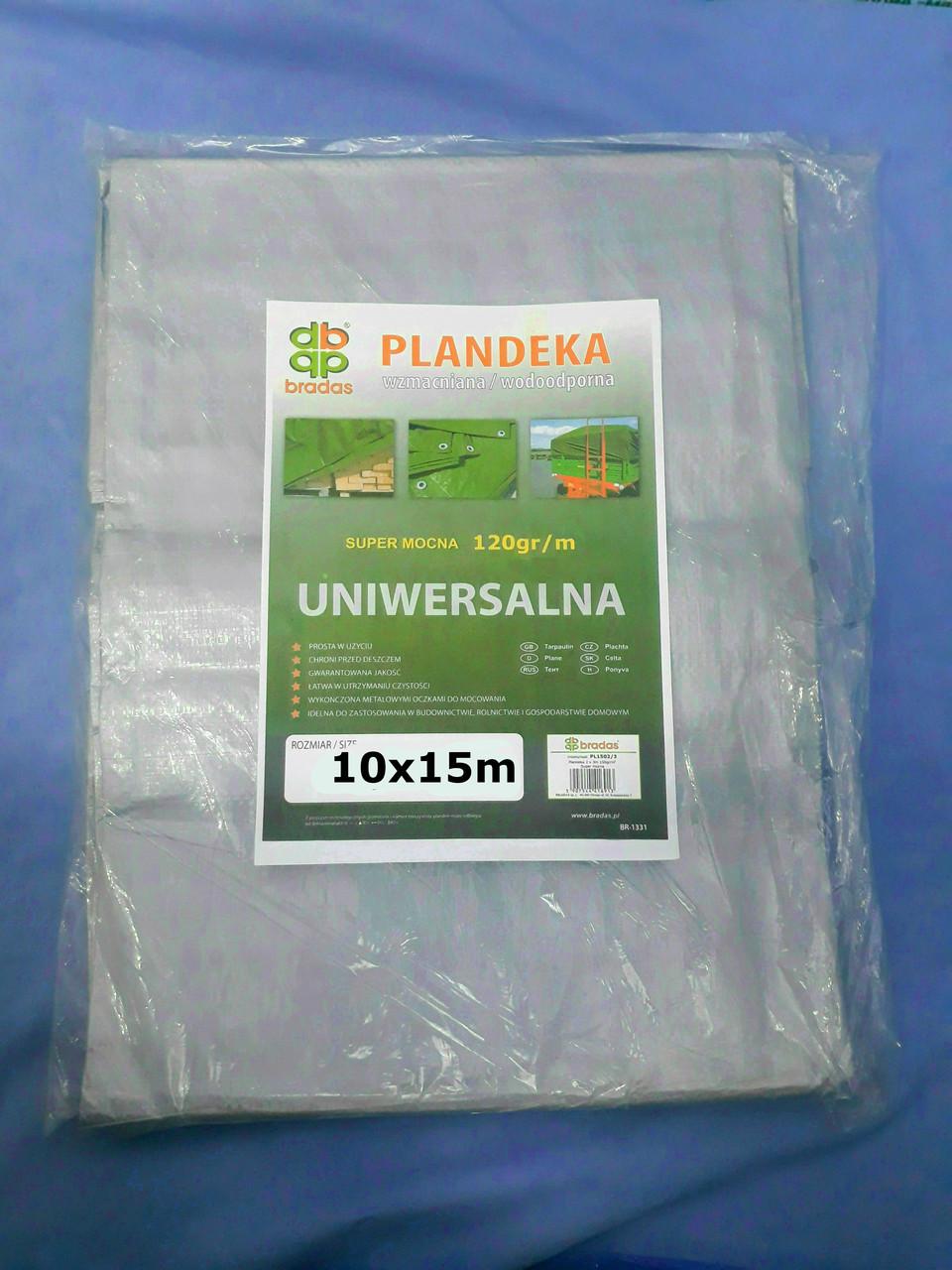 Тент для зерна 10х15 (120г/м2). С двойной ламинацией, для навесов и накрытия.