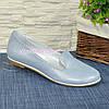 Туфли-мокасины женские кожаные на низком ходу, цвет голубой, фото 2