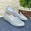 Туфли-мокасины женские кожаные на низком ходу, цвет голубой, фото 4