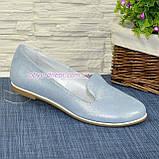 Туфли-мокасины женские кожаные на низком ходу, цвет голубой, фото 3