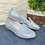 Туфли-мокасины женские кожаные на низком ходу, цвет голубой, фото 5