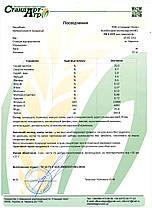 """Комбикорм для перепелов-несучек TM """"Стандарт-Агро"""" ПК 1-22П (сырой протеин 20,03%) от 17 недель, фото 3"""