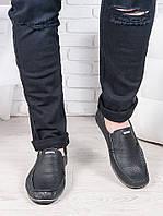 Мужские кожаные мокасины 6881-28, фото 1