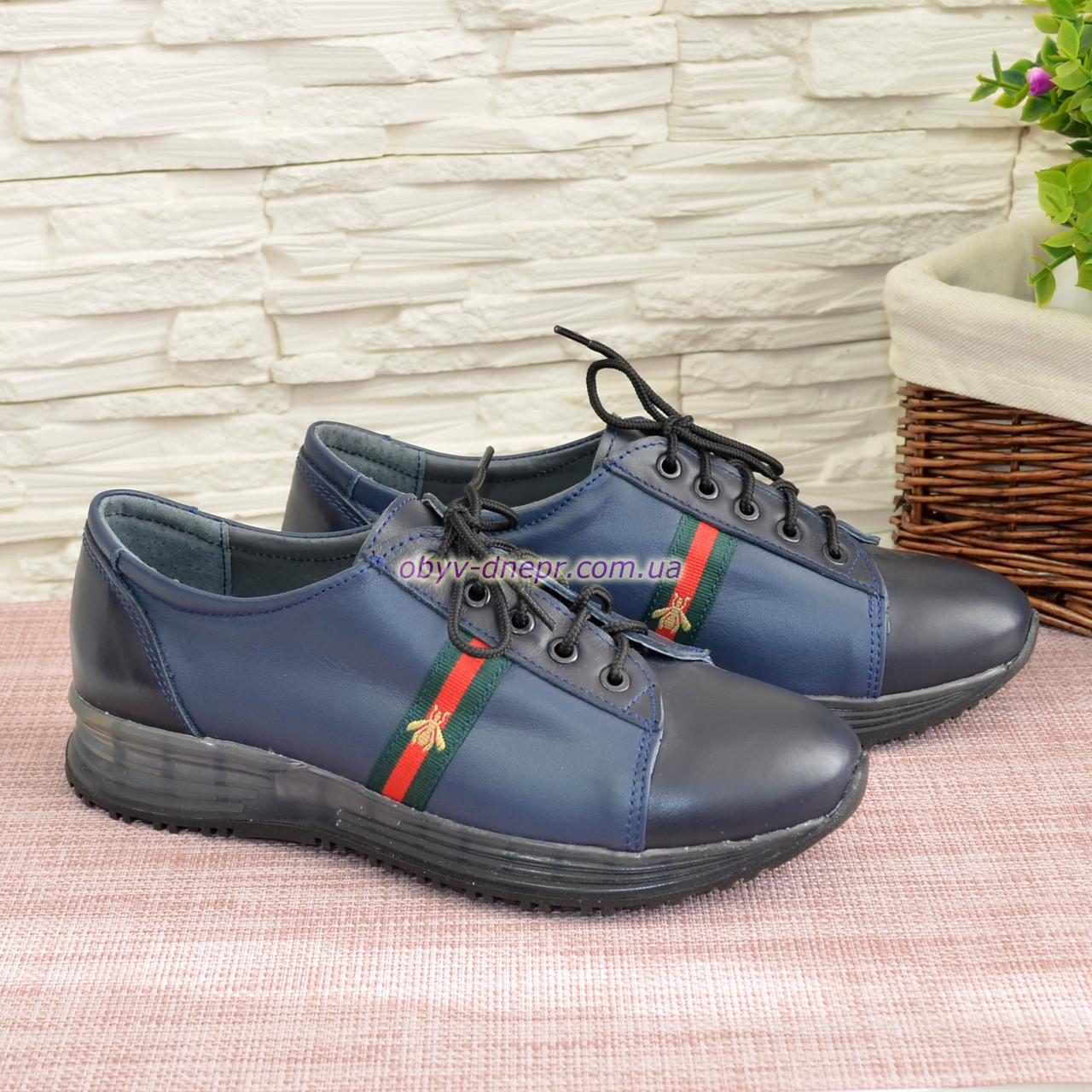 Стильные женские кроссовки на шнуровке, из натуральной кожи синего цвета