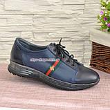 Стильные женские кроссовки на шнуровке, из натуральной кожи синего цвета, фото 2