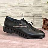 Туфли женские кожаные на низком ходу, декорированы фурнитурой, фото 2