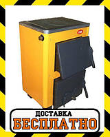 Твердотопливный котел Огонек с плитой КОТВ-18 кВт (сталь 4 мм)