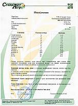 "Комбикорм для индюшат ТМ ""Стандарт Агро"" гровер-финиш ПК13-2, фото 3"