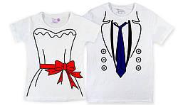 Парні футболки для закоханих Україна